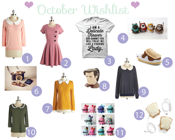 October Wish List
